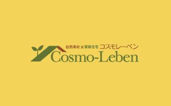 雪による臨時休業のお知らせ(2021/1/8)