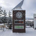 北海道の屋根!(^^)!