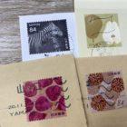 切手のデザイナーは日本で8人だけ